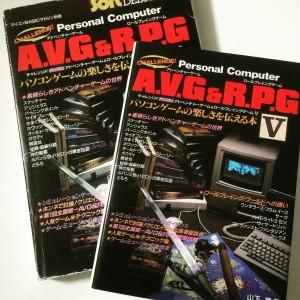 Book_AVGRPG