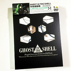 GHOST IN THE SHELL 攻殻機動隊 Limited Edition
