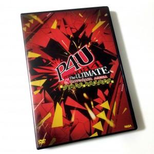 DVD_stageP4U