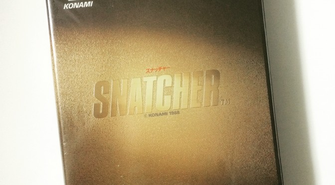 PC-88版『スナッチャー』パッケージ