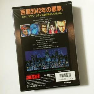 PC-88版『スナッチャー』
