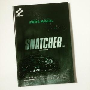 PC88版『スナッチャー』マニュアル