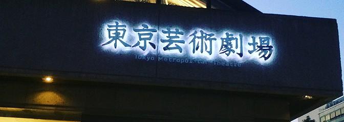 ☆公演後Gallery#01