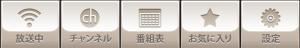 ListenRadio全アイコン