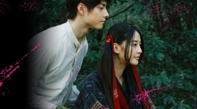特集|(8/26公開!) 映画 『阿修羅少女 ~BLOOD-C異聞~』